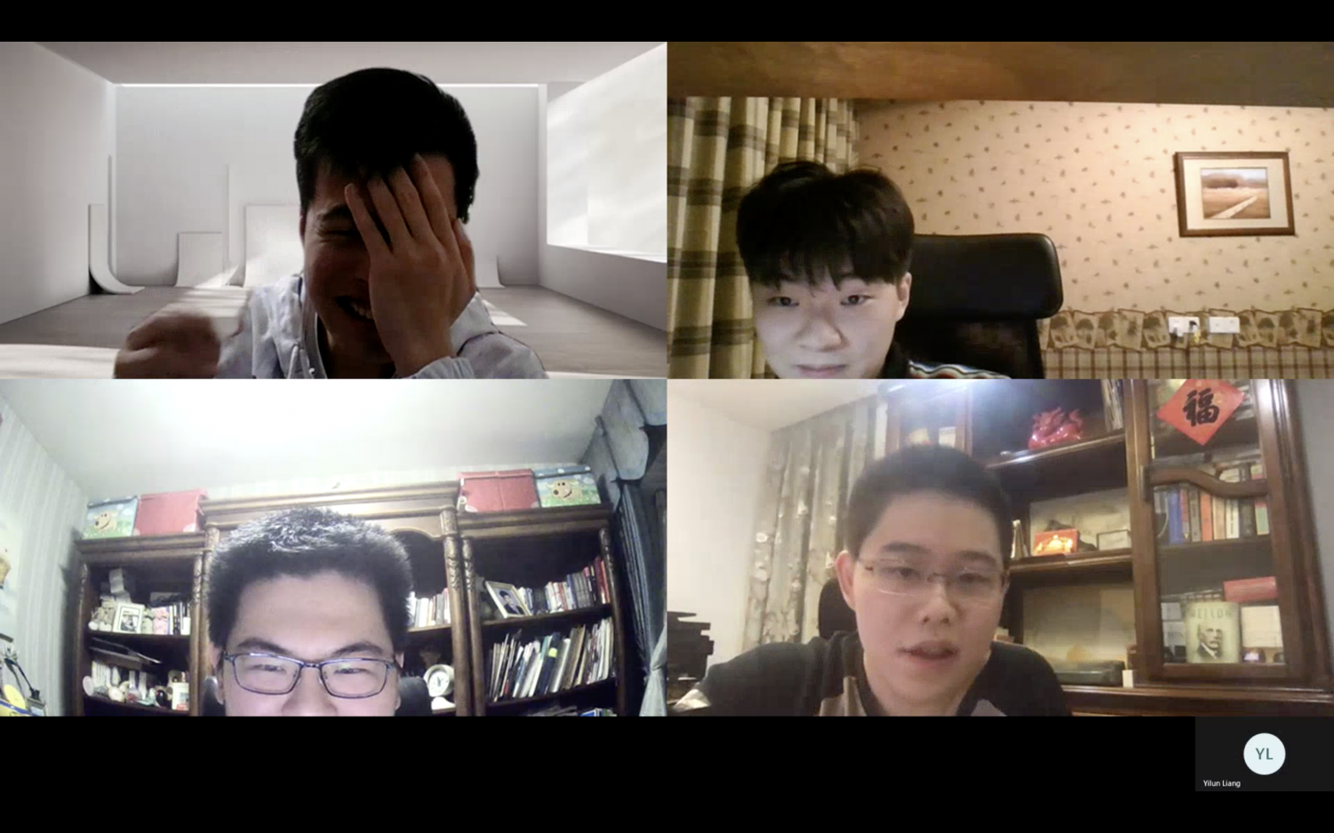 One of our online Teams Meetings together.